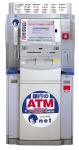 株式会社イーネット設立ATMサービス開始