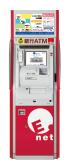 第4世代サイネージ搭載型ATMの導入開始視覚障がいのあるお客さま向けに音声ガイダンスによる取引サービス開始
