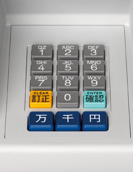 入力ボタン(テンキー)