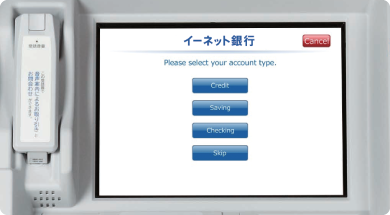 Please select the withdrawal account.