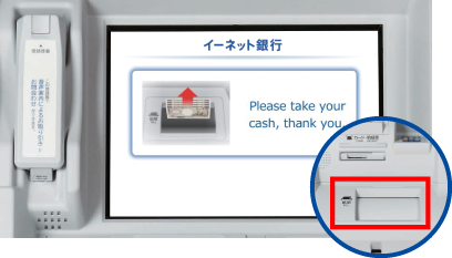 Please take your cash.
