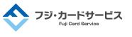 フジ・カードサービス<br>(エフカ)
