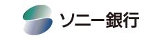 ソニー銀行